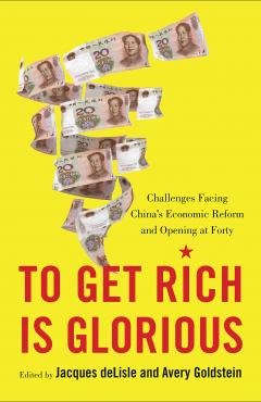 "Cover image for ""To Get Rich is Glorious"""
